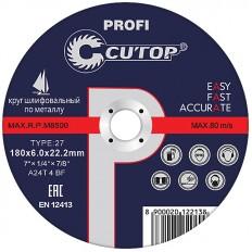 Профессиональный диск шлифовальный по металлу Т27-125 х 6,0 х 22 Cutop Profi арт. 39992т