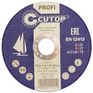 Профессиональный диск отрезной по металлу и нержавеющей стали Т41-125 х 1,0 х 22,2 Cutop Profi арт. 39983т
