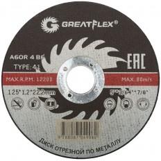 Диск отрезной по металлу Greatflex T41-125х1,2х22.2, класс Master (10/50/400) арт. 50-41-003