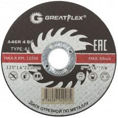 Диск отрезной по металлу Greatflex T41-125х1,6х22.2, класс Master (10/50/400) арт. 50-41-004