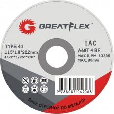 Диск отрезной по металлу Greatflex T41-115х1,0х22.2, класс Master (10/50/400) арт. 50-41-001