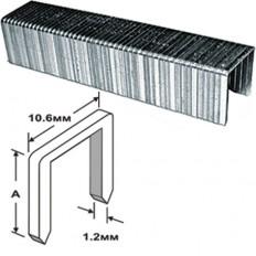 Скобы 10 мм х 10,6 мм х 1,2 мм, широкие, 500 шт. арт. 080810