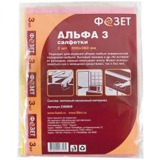 Cалфетка универсальная «Альфа-3», упаковка 3 шт. 300 х 380 мм (2308005) арт. 177024