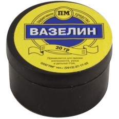 Вазелин технический (баночка 20гр) арт. 200013