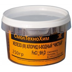 Железо хлорное безводное, 250 г арт. 200015
