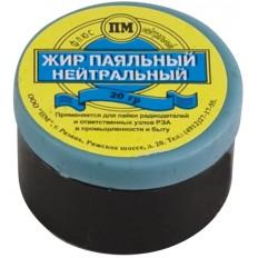 Жир паяльный нейтральный (баночка 20гр) арт. 200017
