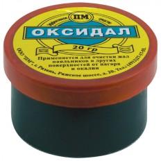 Оксидал для очистки жала паяльника (баночка 20 гр.) (РОС) арт. 200097
