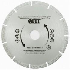 Диск отрезной алмазный сегментный универсальный сухая и влажная резка посадочный диаметр 22 мм, 125 арт. 37313