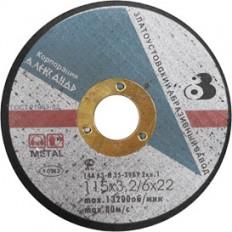 "Диск зачистной ""Златоуст"" 125 х 6,0 х 22 мм арт. 39526"