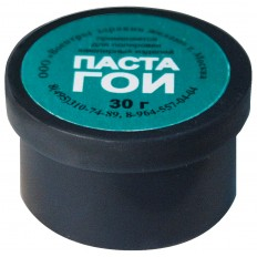 Паста ГОИ (баночка 30г) арт. 60617