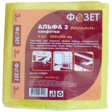 "Cалфетка универсальная ""Альфа-3 ЭКОНОМ"", упаковка 3 шт. 300 х 300 мм арт. 68543"